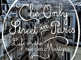 only street